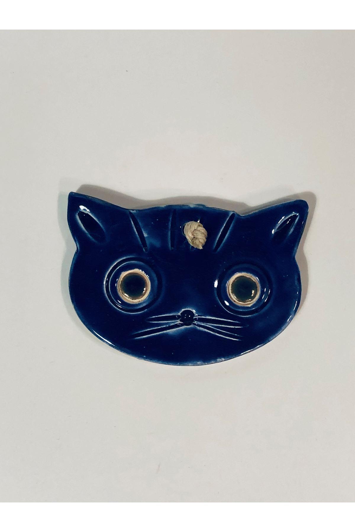 Küçük Kedi Kafası Plaka